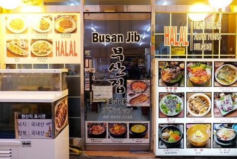 Menu Makanan Apa Saja Yang Halal Di Korea Selatan Question